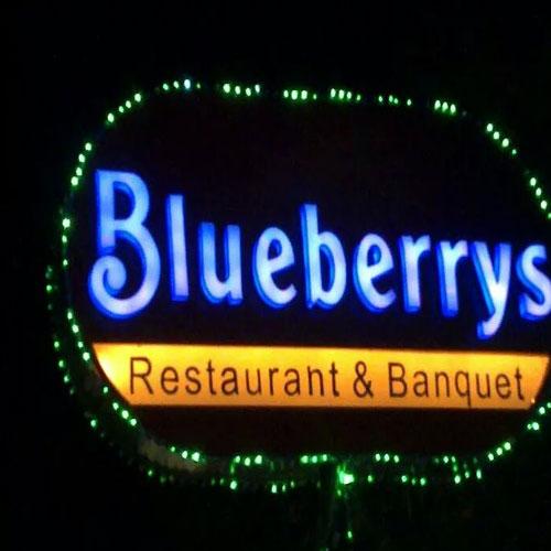 Blueberrys Restaurant & Banquet