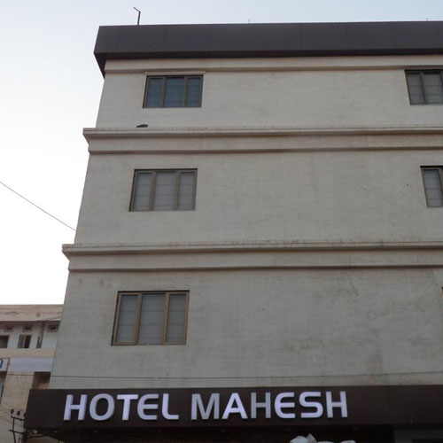 Mahesh Hotel and Guest House